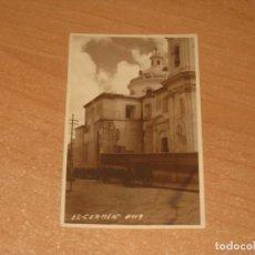 Postales: POSTAL DE EL CARMEN. Lote 151632294