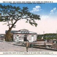 Postales: REPUBLICA DOMINICANA-CEIBA DE COLON. Lote 152446478