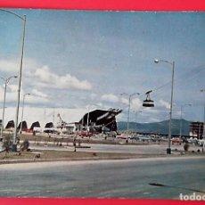 Cartes Postales: CARACAS. ESTACIÓN DEL TELEFÉRICO DEL AVILA. USADA, COLOR. Lote 152788209