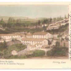 Postales: QUITO (ECUADOR) ALREDEDORES DE QUITO. FÁBRICA DE TEJIDOS DE LA FAMILIA PALACIOS.. Lote 155328678