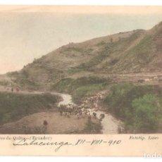 Postales: QUITO (ECUADOR) ALREDEDORES DE QUITO.. Lote 155329142