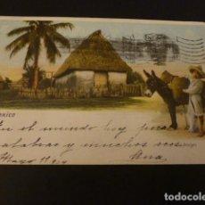 Postales: MEXICO LOS AMIGOS REVERSO SIN DIVIDIR. Lote 155457394