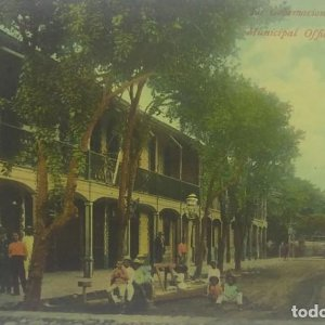 La gobernación. Puntarenas. Tarjeta postal antigua. República de Costa Rica