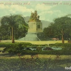 Postales: PARQUE NACIONAL SAN JOSÉ DE COSTA RICA. TARJETA POSTAL ANTIGUA. REPÚBLICA DE COSTA RICA. Lote 155756322