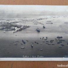 Postales: POSTAL CALLAO Y LA PUNTA LIMA (PERU) CIRCULADA 1930 14 X 9 CM (APROX). Lote 156997794
