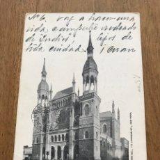 Postales: ANTIGUA POSTAL. TEMPLE EMANUEL. 5TH AVENUE, NEW YORK. 1903. Lote 158711609