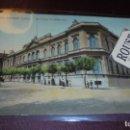 Postales: ARGENTINA - Nº 404 BUENOS AIRES - FACULTAD DE MEDICINA EDC. Z CIRCULADA 1919 - 14X9 CM. . Lote 159679674
