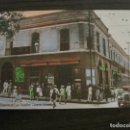 Postales: CARACAS-VENEZUELA-ESQUINA DE LAS GRADILLAS-COCHE-FOTOGRAFICA-POSTAL ANTIGUA-VER FOTOS(58.748). Lote 161152426