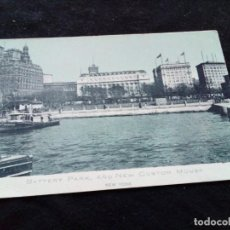 Postales: POSTAL ANTIGUA NUEVA YORK BATTERY PARK AND NEW CUSTOM HOUSE. Lote 163114746