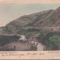 Postales: QUITO (ECUADOR) - ALREDEDORES. Lote 163522846