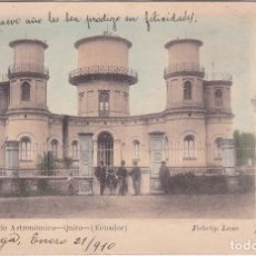 Postales: QUITO (ECUADOR) - OBSERVATORIO ASTRONOMICO. Lote 163522938