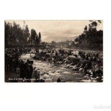 Postales: CUENCA.(ECUADOR).- NOVIEMBRE 1922. PESCA POPULAR EN EL TOMEBAMBA. POSTAL FOTOGRÁFICA. FOTO SERRANO.. Lote 164858706