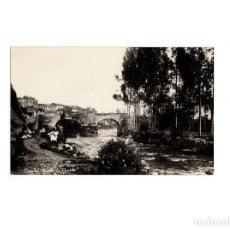 Postales: CUENCA.(ECUADOR).- PUENTE DE EL VADO. POSTAL FOTOGRÁFICA. FOTO SERRANO.. Lote 164859882