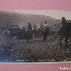 Postales: ARGENTINA. TERRITORIO SANTA CRUZ. TRANSPORTE DE LANA. FOT. KOHLMANN. CIRCULADA 1931. FALTA EL SELLO.. Lote 167543952