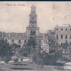 Postales: POSTAL SANTIAGO - PLAZA DE ARMAS - HUME Y CA AHUMADA 357 - CHILE. Lote 167669516