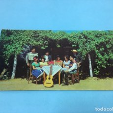 Postales: POSTAL PANORAMICA, REPUPLICA DE CHILE, ESCENAS TIPICAS, REUNION CAMPESTRE, ESCRITA Y FECHADA 1968. Lote 170420156