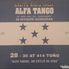 Postales: POSTAL QSL 28 DIVISIÓN HONDURAS. Lote 173381958