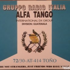 Postales: POSTAL QSL DIVISIÓN GUATEMALA. Lote 173382515