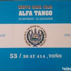 Postales: POSTAL QSL DIVISION 53 EL SALVADOR. Lote 173555429
