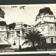 Postales: BRASIL-RIO DE JANEIRO-PALACIO GUANABARA-FOTOGRAFICA-VER REVERSO-(61.337). Lote 173595574