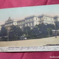 Postales: ANTIGUA POSTAL BUENOS AIRES . PALACIO DE GOBIERNO. LADO POSTERIOR. CLICHE OLDS. Nº 3. 1903. Lote 174519383