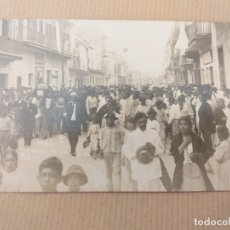 Postales: MÉXICO, EL CORTEJO EN 5 DE MAYO. FOT. P. FLOREZ PÉREZ. Lote 175109562