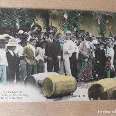 Postales: TUXPAN, VERACRUZ, MÉXICO. CARRERAS DE OBSTÁCULOS, 16 DE SEPTIEMBRE. Lote 175128173
