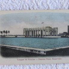 Postales: POSTAL CUBA, LA HABANA, TANQUES DE PALATINO. Lote 176122114