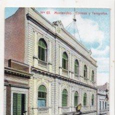 Postales: MONTEVIDEO. CORREOS Y TELÉGRAFOS.. Lote 176554478