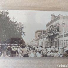 Postales: POSTAL DE MÉXICO. CULIACAN, COMITIVA DESFILANDO FRENTE AL PALACIO DEL GOBIERNO. Lote 176585794