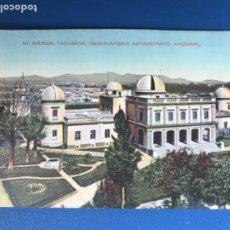 Postales: TACUBAYA ANTIGUA POSTAL COLOREADA MEXICO 30 OBSERVATORIO ASTRONOMICO NACIONAL MEJICO REPUBLICA. Lote 177083849