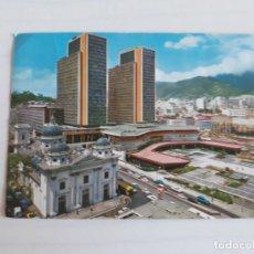 Postales: VENEZUELA CARACAS . Lote 177667860