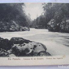 Postales: 80-CHUBUT-TARJETA POSTAL DEL RIO PTALEUFU-PRINCIPIOS SIGLO XX-ARGENTINA. Lote 177981230