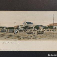 Postales: CHILE-ARICA-PLAZA DE LA ADUANA-CARLOS BRANDT-REVERSO SIN DIVIDIR-VER FOTOS-(63.299). Lote 180414873