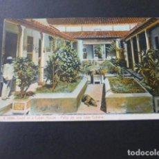 Postales: CUBA PATIO DE UNA CASA CUBANA. Lote 183426717