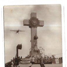 Postales: TARJETA POSTAL. CUBA. 1936. CORONACION DE NUESTRA SEÑORA DE LA CARIDAD DEL COBRE. Lote 184097108