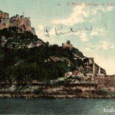 Postales: CUBA. SANTIAHO DE CUBA. EL MORRO. Lote 184324071