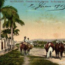 Postales: MATANZAS...CAMINO DE LAS CUEVAS. Lote 184324166