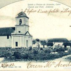 Postales: IGLESIA Y PARQUE DE ARTEMISA CUBA. Lote 184324178