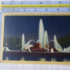 Postales: POSTAL DE ESTADOS UNIDOS. AÑO 1942. PHILADELPHIA NIGHT VIEW OF LOGAN CIRCLE FOUNTAIN. 1822. Lote 187458823