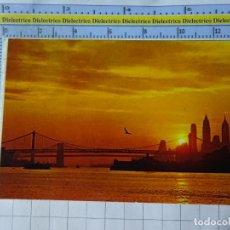 Postales: POSTAL DE ESTADOS UNIDOS. AÑOS 50 70. NEW YORK NUEVA YORK WORLD ATARDECER. 1827. Lote 187458983