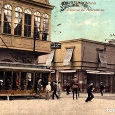 Cartes Postales: PERU. LIMA ESQUINA MERCADERES. Lote 187548412