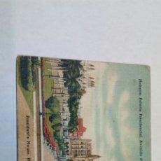 Postales: REPUBLICA DE CUBA PALACIO PRESIDENCIAL LA HABANA. Lote 188582908