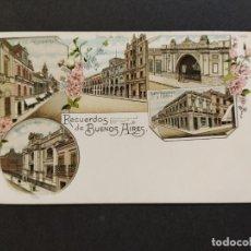 Postales: ARGENTINA-RECUERDOS DE BUENOS AIRES-VARIAS VISTAS-REVERSO SIN DIVIDIR-POSTAL ANTIGUA-(65.947). Lote 190291635