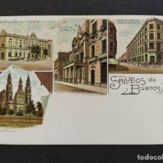 Postales: ARGENTINA-RECUERDOS DE BUENOS AIRES-VARIAS VISTAS-REVERSO SIN DIVIDIR-POSTAL ANTIGUA-(65.952). Lote 190291768