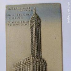 Postales: NEW YORK-EDIFICIO SINGER BUILDING-POSTAL ANTIGUA CON RELIEVE-VER REVERSO-(65.978). Lote 190368085