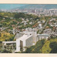 Postales: POSTAL URBANIZACION LAS MERCEDES. HOTEL TAMANACO. CARACAS (VENEZUELA). Lote 190513598