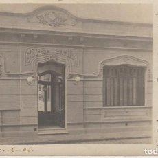 Postales: ROSARIO DE SANTA FE . CENTRE CATALA . AÑO 1905 ... CIRCULADA A MASNOU. Lote 190551061