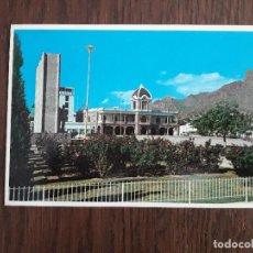 Postales: POSTAL DE MÉXICO, LA PLAZA DE LOS TRES PRESIDENTES Y EL PALACIO MUNICIPAL.. Lote 194341325