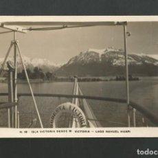 Postales: POSTAL SIN CIRCULAR - ISLA VICTORIA DESDE Mº VICTORIA LAGO NAHUEL HUAPI 10 ARGENTINA SIN EDITORIAL. Lote 194751003